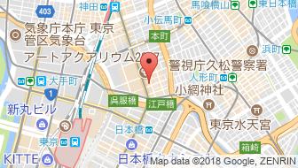 コンフィデンス日本橋