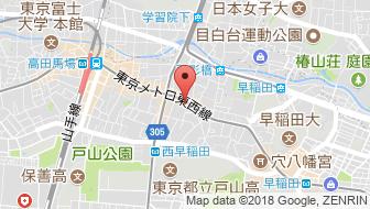 コンフィデンス早稲田
